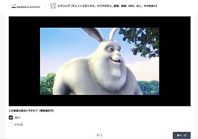 全デバイス・全ブラウザで PDF を読みたい - Kaizen Platform 開発者ブログ