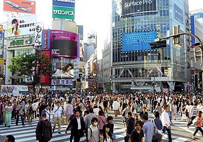 世界一規律正しい日本人が、「外出自粛」の呼びかけを無視するワケ (1/6) - ITmedia ビジネスオンライン