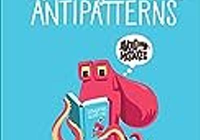「Retrospectives Antipatterns」を読んだ - 勘と経験と読経
