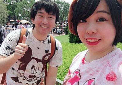 妻と楽しむ東京ディズニーリゾート(ランド)35周年!