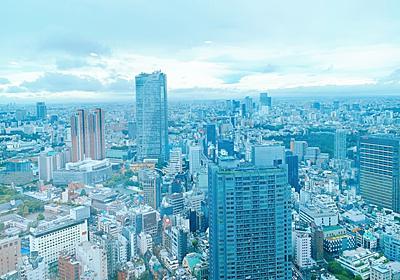 SmartHRは、外から見えるより「実力主義」な会社かもしれない - 宮田昇始のブログ