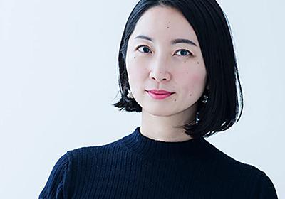 わたしたちを幸せにするフェミニズム/山内マリコ - She is [シーイズ]