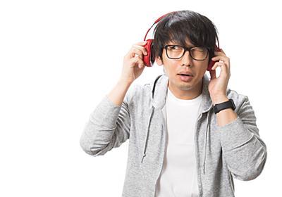 音楽を志すならYouTubeの音質に慣れないでほしい - おとてく