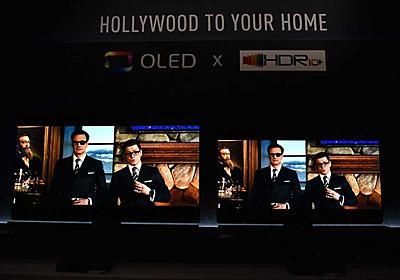 【西川善司の大画面☆マニア】より自然な高画質を追求したパナソニック有機EL。テレビ各社で異なるHDR10+対応-AV Watch