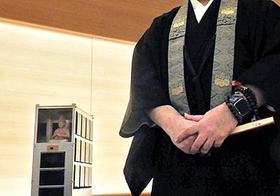 醍醐寺「宇宙寺院」の概要発表 戒名や遺影データ入りの人工衛星打ち上げ|文化・ライフ|地域のニュース|京都新聞