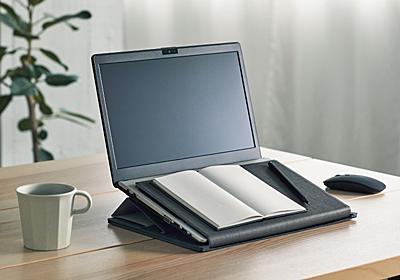 ノートPCのキーボードの上でノートが取れるスタンド