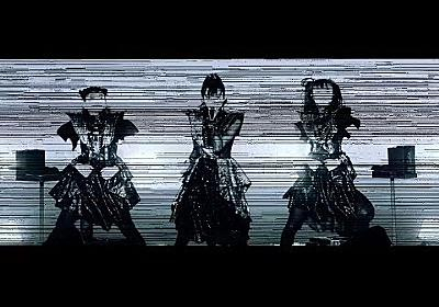 BABYMETAL - Elevator Girl [English ver.] (OFFICIAL Live Music Video)