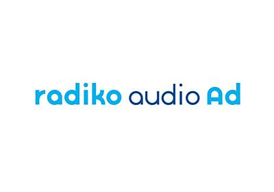 radiko、音声によるターゲティング広告モデルの実証実験を開始 - CNET Japan