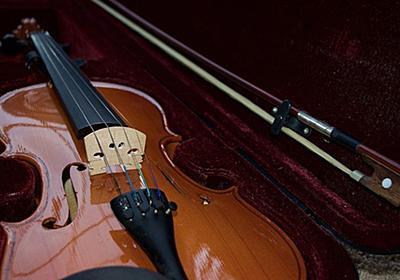 人が楽器ケースに入ってはいけない理由 音楽家「普通に死にます」 - ライブドアニュース
