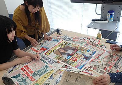約40年前の新聞折込チラシを大量に入手したのでみんなで鑑賞する - デイリーポータルZ
