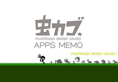 MarsEdit3+Heteml:Send To Blog時に「Please Log In…」エラーが出るようになった     MUSHIKAGO APPS MEMO