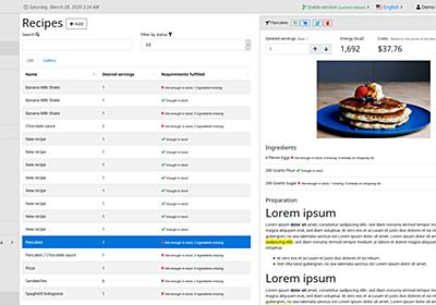 無料&オープンソースで食料の在庫から家事分担まで家庭のことがすべて管理できる本格的なERPシステム「grocy」 - GIGAZINE