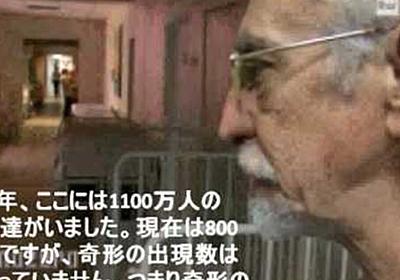 【デマ】雪国まいたけの受難【誤解】 - Togetter