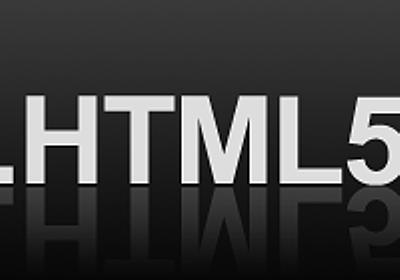 HTML5で綺麗なグラフを描くJSライブラリ「flotr2」 :: dotHTML5