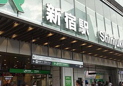 新宿駅人身事故でスマホ撮影 ネット上で批判「いつからこんなにモラル低く」 - 毎日新聞
