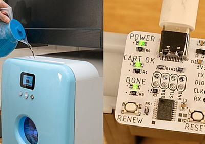 食洗機をハッキングして洗剤コストを98%削減できるキットを作成した猛者が登場 - GIGAZINE