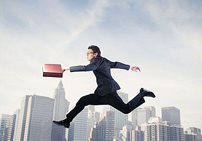 Office2019 とOffice 365の違いを徹底解説!注意すべき点とは?   Microsoft Office を使う価格 - 楽天ブログ