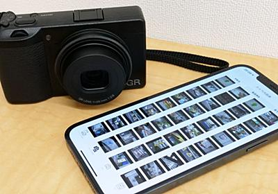 「RICOH GR IIIx」で撮影した写真をスマホに転送する方法まとめ - GIGAZINE