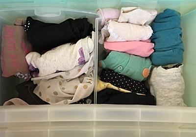 洗濯物たたみ。ゆるく手放してみました。 - ワオ母さんの blog