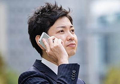 営業マンがどのような1日を過ごしているのか、ルーティンを紹介します - yokosaiブログ