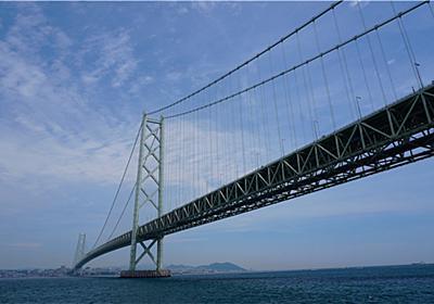【兵庫・明石】標準時子午線・世界最長の吊り橋・海鮮を楽しむ日帰り観光 - 破天荒な女