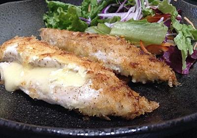 【手抜きレシピ】まずまず簡単! ささみのチーズ焼き(包丁いらず) - 夜中に前へ
