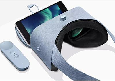 グーグルのVR開発に終止符 「Daydream VR」Android 11でサポート対象外に | Mogura VR