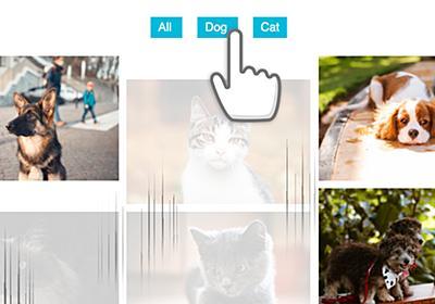 Vue.jsでカテゴリー分けされた画像リストを実装 | Webクリエイターボックス