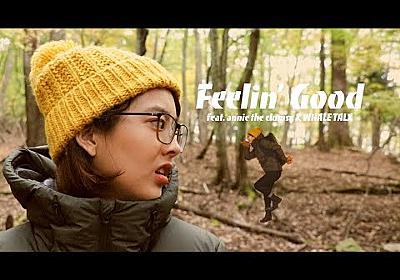 EVISBEATS - Feelin' Good feat. annie the clumsy & WHALE TALX