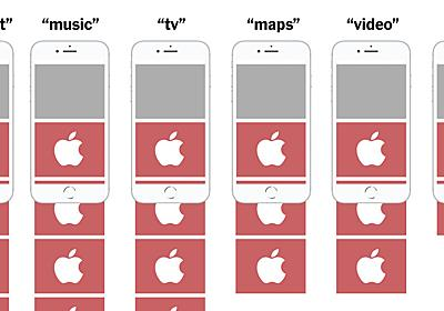 How Apple's Apps Topped Rivals in the App Store It Controls - The New York Times