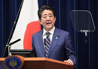 政府、首都圏で鉄道減便要請を検討 緊急事態宣言後、新幹線も 最大5割、終電繰り上げも - 産経ニュース