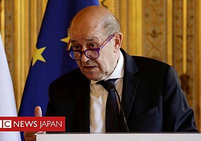 フランスの外相、米豪は「うそつき」だと批判 新たな安保枠組み - BBCニュース