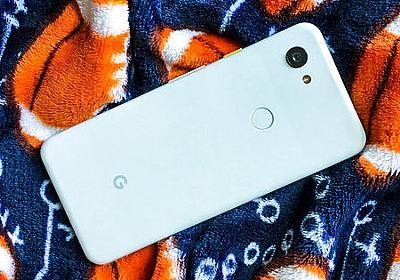 GoogleはPixelやNest Miniの色をどうやって決めているのか? - GIGAZINE