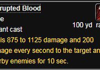 仮想世界で起こったパンデミック事件 Corrupted Blood incident(汚れた血事件) - Togetter