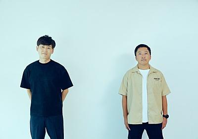 松島功&宮本浩志が教える、デジタルプロモーションで押さえておくべきポイント | 令和のアーティストとSNS 第1回 - 音楽ナタリー