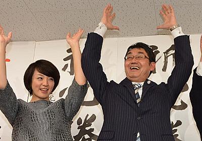 ウグイス嬢二重報酬をめぐる選挙の「商慣行」 - 井戸まさえ|論座 - 朝日新聞社の言論サイト