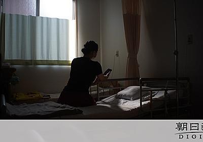 県外ナンバー、ふと感じた不快感 福島を伏せさせた私が [新型コロナウイルス]:朝日新聞デジタル