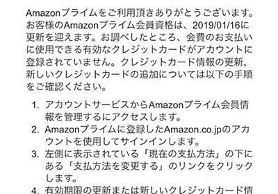 Amazonを装ったフィッシングメールが巧妙化→本物と違うところや最終的な対策「最も注意深く設計する必要があるログイン画面で…」 - Togetter