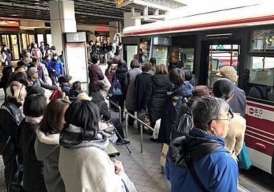 横浜地下鉄の延伸予定区間を歩く 住宅地に募る期待  :日本経済新聞