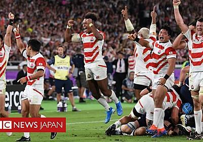 【ラグビーW杯】 強い日本、なにが彼らを変えたのか? - BBCニュース