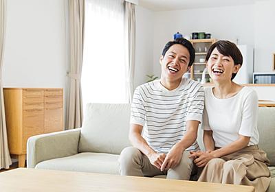 「結婚は損」と決めつける人の残念な勘違い | 恋愛・結婚 | 東洋経済オンライン | 経済ニュースの新基準