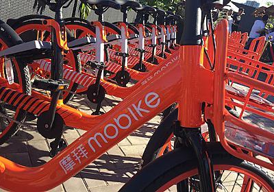 中国のO2O大手Meituan(美団)、バイクシェアリングのMobike(摩拜単車)を買収   BRIDGE(ブリッジ)テクノロジー&スタートアップ情報
