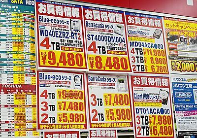 2TBプラッタ採用のSeagate製4TB HDDが8,480円に、過去最安値を更新 - AKIBA PC Hotline!