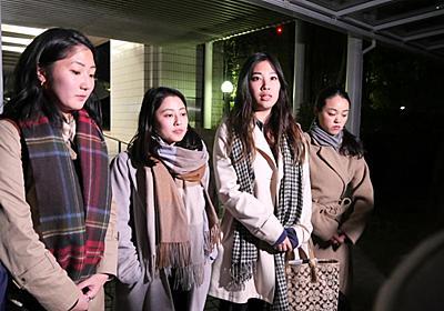 SPA!「女性をモノ扱いしていた」と女子大生らに直接謝罪。声あげる組織立ち上げ | BUSINESS INSIDER JAPAN