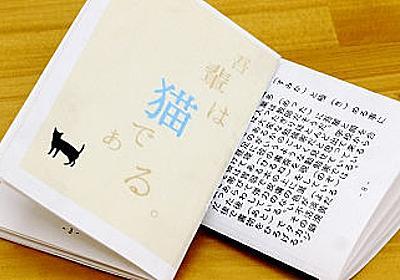 コピー&ペーストするだけで折り本用PDFファイルを作成・ダウンロードできる「8p Orihon Maker」 - GIGAZINE