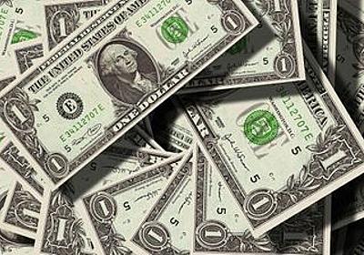 宝くじのルールの穴を突いて28億円以上を荒稼ぎした老夫婦の物語 - GIGAZINE