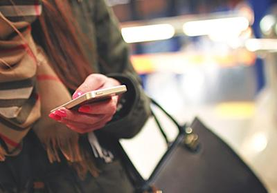 【Androidスマホ】充電が遅くなった場合の対処法