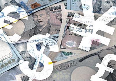 リフレ派若田部氏起用でも止まらぬ円高  :日本経済新聞