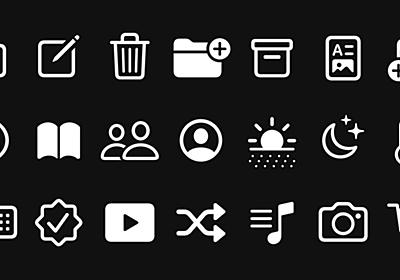 SF Symbolsの使い方とカスタマイズの仕方 - くらげだらけ