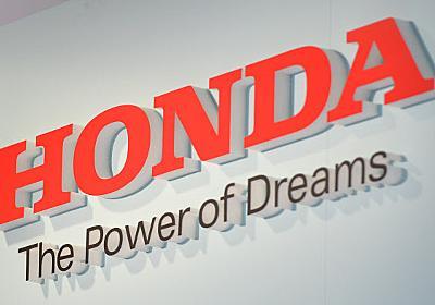 ホンダ、EV電池を中国企業と開発 量販車向け  :日本経済新聞